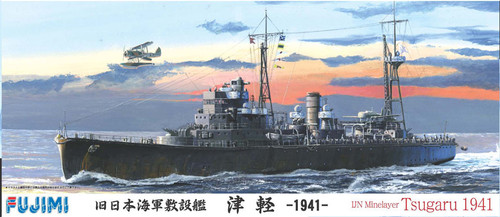 Fujimi TOKU-24 IJN Minelayer Tsugaru 1941 1/700 Scale Kit