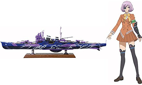 Aoshima 17241 ARPEGGIO OF BLUE STEEL Series #22 Heavy Cruiser Myoko 1/700 Scale Kit