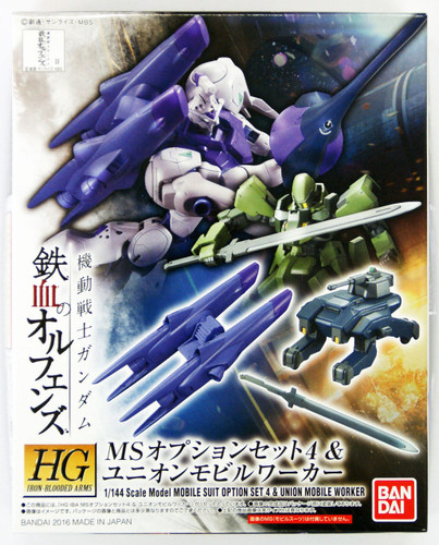 Bandai Iron-Blooded Orphans Option Set 4 & Union Mobile Worker 1/144 Kit