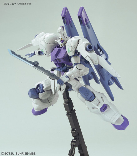 Bandai Iron-Blooded Orphans 032243 Gundam KIMARIS BOOSTER UNIT TYPE 1/100 Scale Kit