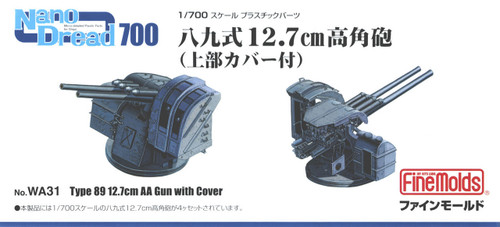 Fine Molds WA31 Type 89 12.7cm AA Gun with Cover 1/700 Scale Kit