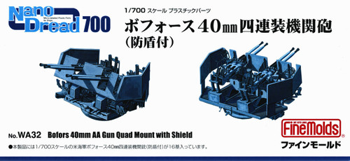 Fine Molds WA32 Bofors 40mm AA Gun Quad Mount with Shield 1/700 Scale Kit