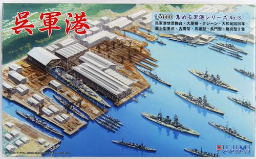 Fujimi Gunko 03 401317 Hiroshima Kure Naval Port 1/3000 Scale Kit