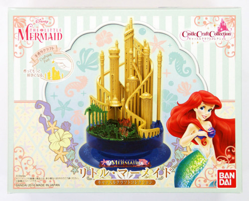 Bandai 080947 Castle Craft Collection The LITTLE MERMAID Plastic Model Kit