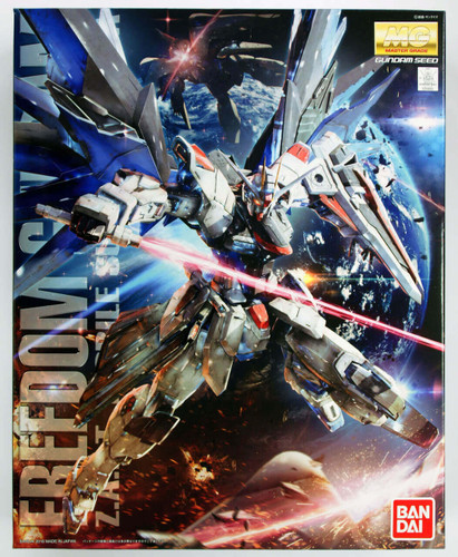 Bandai MG 048831 Gundam Freedom Gundam Version2.0 1/100 Scale Kit