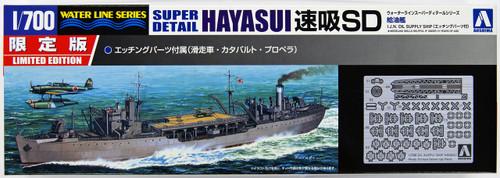 Aoshima Waterline 12109 Super Detail IJN Oil Supply Ship Hayasui 1/700 Scale