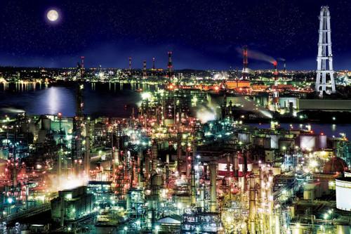 Epoch Jigsaw Puzzle 12-506 Yokkaichi industrial complex Japan (1000 Pieces)