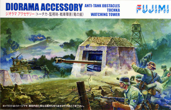 Fujimi Wa31 World Armor Diorama Accessory Tochka 1 76