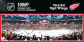 Detroit Red Wings Panoramic Stadium Puzzle
