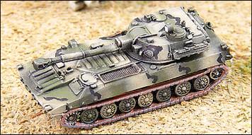 SAU 122 SP Artillery (2S1) - W27