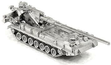 2S7 Pion - W117