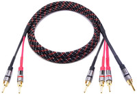 Canare 4S11 Bi-Wire Speaker Cable with Gold Locking Bananas, Viablue Red Braid