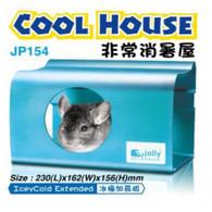 Jolly Chinchilla Cool House