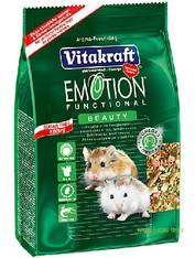 Vitakraft Emotion Beauty Hamster