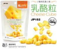 Jolly Cheese Cube