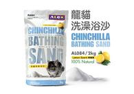 Alex Chinchilla Bathing Sand