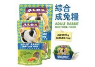 Alex Dwarf Rabbit Food
