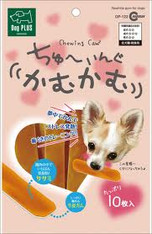 DP122 Marukan Chewing Rawhide Gum