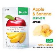 Jolly Apple & Banana Treat