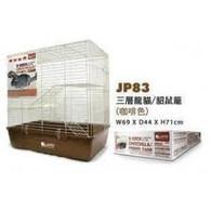 Jolly 3-Deck Ferret / Chinchilla Cage