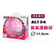 Alex Hamster Running Ball