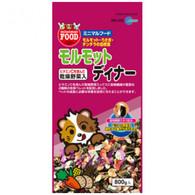 MR 533 Marukan Guinea Pig Dinner