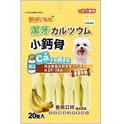 WP Calcium Stick Banana