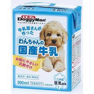 Doggyman Milk for Dogs and Puppies 200ml