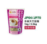 Jolly Multi-Vit Guinea Pig Food