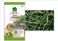 Marukan Delica Premium Timothy Hay