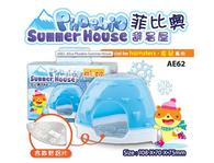 Alice Phoebio Hamster Summer House