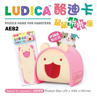 Alice Ludica Puzzle Home for Hamsters