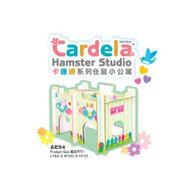Alice Cardela Hamster Studio