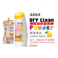 Alice Dry Clean Powder Lemon Scent 250ml