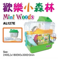 Alex Mini Woods Hamster Cage (w/o outer box)