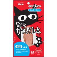 Aixia Cat Treats - Tuna Fillet With Cellulose (Hair ball Control)