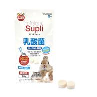 Marukan Minimal Supplement Paste Lactic Acid Bacteria Yogurt