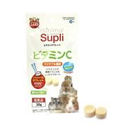 Marukan Minimal Supplements Tablet Vitamin C