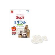 Marukan Minimal Supplement Mineral Apple & Lychee Flavour