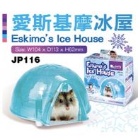 Eskimo's Ice House