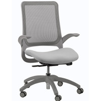Mesh Back Task Chair * Tilt Lock * Synchro-Tilt * Seat Height Adjustment * Waterfall Seat * Weight Activated Mechanism * Available In A Variety of Mesh and Cushion Colors