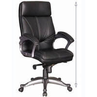 Express Office Furniture KB-9621A executive chair • Vinyl back • Vinyl Seat • Fully functional • Knee-tilt mechanism • Stationary upholstered arms • Black base