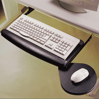 Express Keyboard Tray With Mouse Support