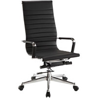 DMI Pantera Series High Back Executive Chair