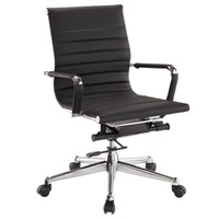 DMI Pantera Series Black Vinyl Executive Conference Chair