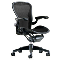 Herman Miller Aeron B Size Black Multi-Function Task Chair