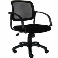 Express Black Mesh Back Office Chair