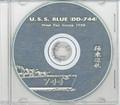 USS Blue DD 744 1958 CRUISE BOOK CD  RARE US Navy
