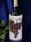 Italian Grapes Wine Cooler Utensil Holder