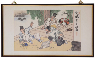 Framed oriental watercolour caricature painting